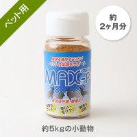 MAX-P(40g)