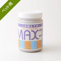 MAX-P(300g)